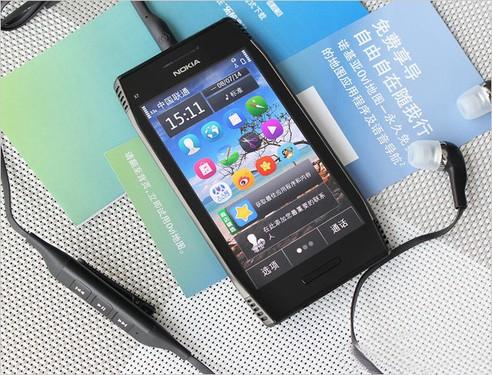 棱角分明音乐霸主 诺基亚X7现降价促销