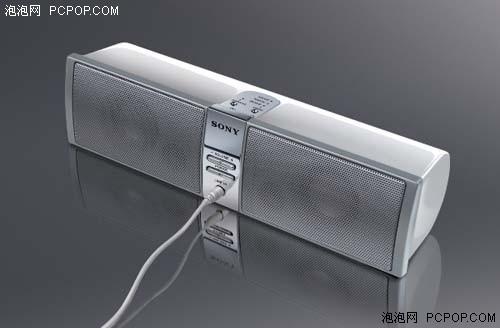 sony 音箱包装设计
