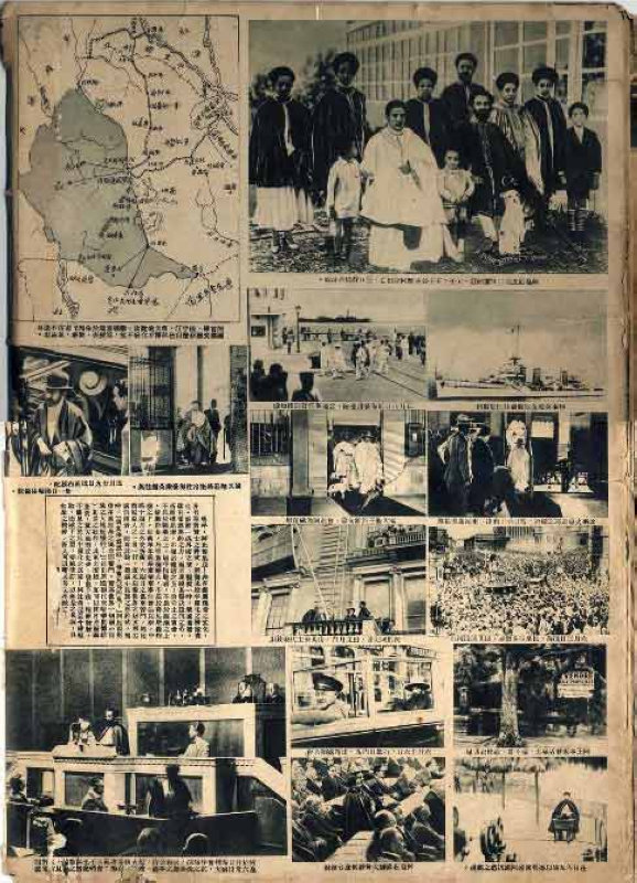 军事画报_罕见民国《世界军情画报》1936年版黑马军