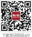 中国互联网金融协会成立,47家互金平台入选理事单位 - 白云逸飞 - 白云逸飞