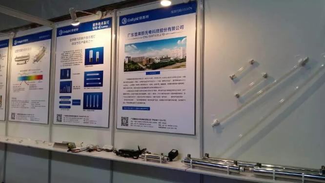 雪莱特亮相上海国际水展 领航紫外线水处理技