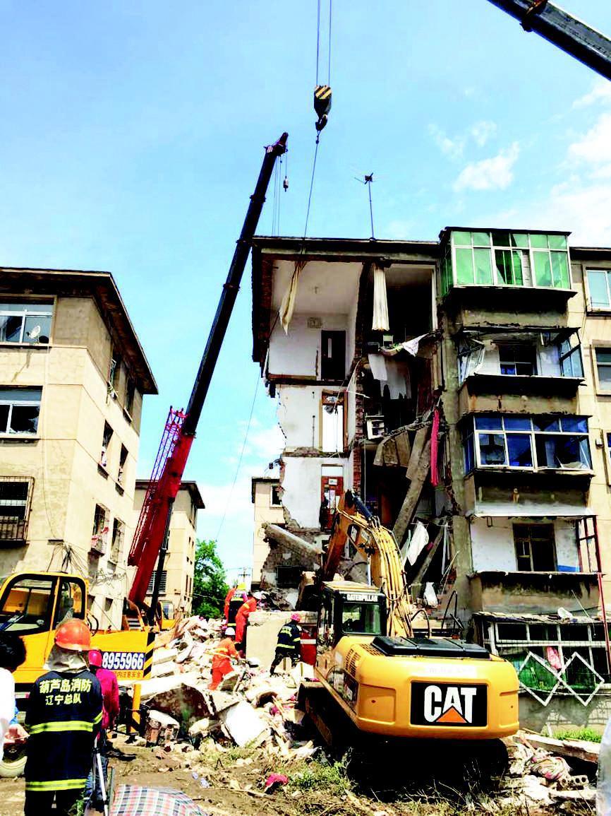 葫芦岛居民楼爆炸