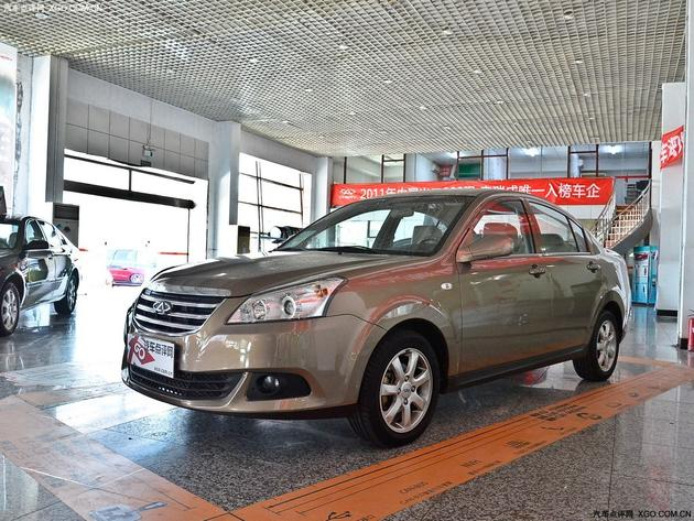 奇瑞汽车奇瑞E5-吉安 奇瑞E5 店内价格直降3千 现车销售高清图片