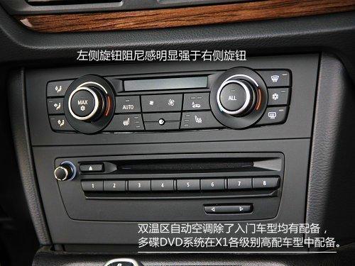 华晨汽车空调电路图