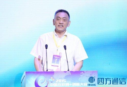 河北四方通信公司董事总经理张永录致辞