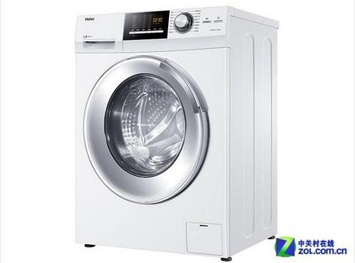 海尔xqg60-b1226a洗衣机