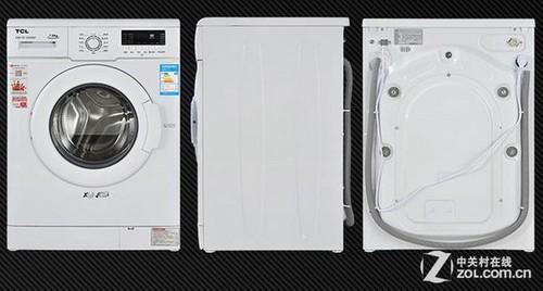tcl xqg70-668ns洗衣机