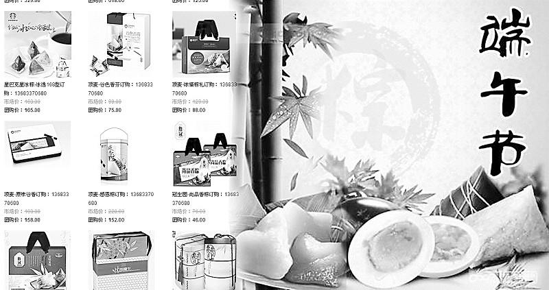 浙江包粽子方法步骤图