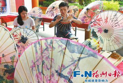 小学生手工制作纸伞