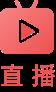 M站首页banner