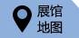 广州车展各展馆车型分布图 盘点将上市重点新车