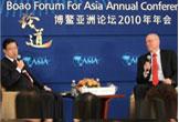 2010年博鳌亚洲论坛-和讯网