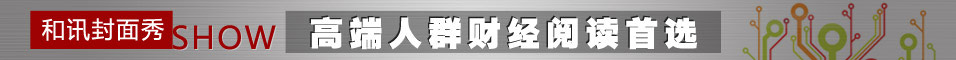北京赛车公众平台软件