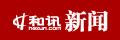 2016陆家嘴论坛,陆家嘴论坛,陆家嘴金融论坛,金融论坛