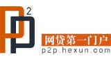����һ�Ż�p2p.hexun.com