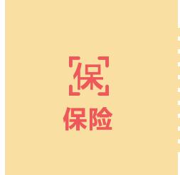 中国保险业信息与情报整合传播平台