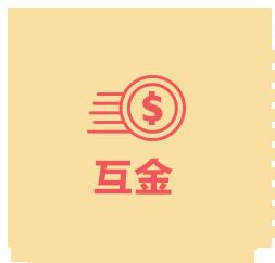 中国互联网金融业信息与情报整合传播平台