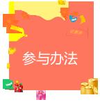 和讯网发起2016年保险业第三届万人诚信宣言活动